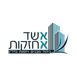 לוגו של אשד החזקות