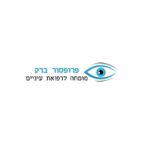 לוגו פרופסור ברק