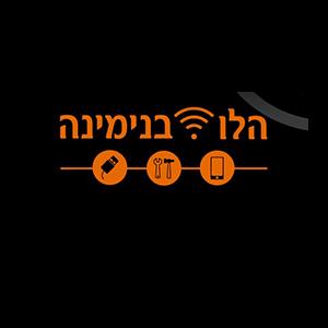 לוגו הלו בנימינה