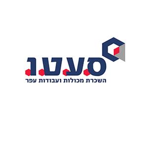 לוגו של חברת סעטו להשכרת מכולות ועבודת עפר