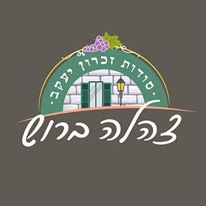 לוגו של צהלה ברוש - סודות המושבות