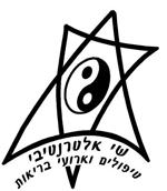 לוגו שי אלטרנטיבי