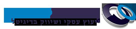 לוגו פתרונות מעשיים