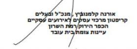 חתימה קריפטון